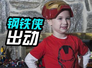 """5岁血友病男孩成现实版""""钢铁侠"""",漫威把他请进漫画!"""