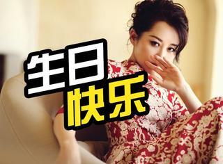 今天她生日 | 许晴:你说她矫情,殊不知她活的更爽快自在。