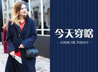 今天穿啥 | 冬天来件条纹大衣吧,保证让你又瘦又潮!