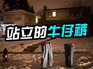 """这个小镇,一到冬天到处都是""""幽灵""""牛仔裤!"""