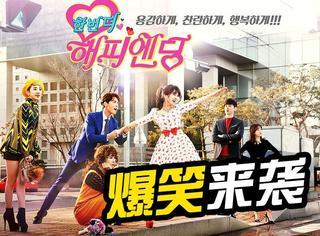 谁说韩剧节奏慢?相认、kiss、结婚,20集的梗它一集就讲完!