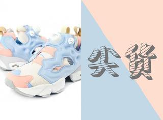 尖货 | 粉蓝流行色终于能穿在脚上了!