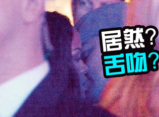 小李子和蕾哈娜的亲吻图曝光了!这啥情况?