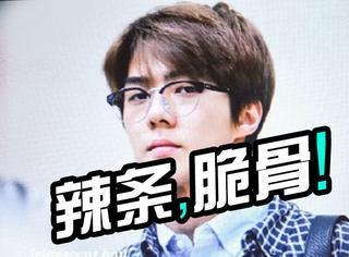 EXO世勋居然爱上了中国的辣条!称赞说:好吃!