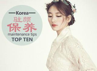韩国最会保养的十大女星,看看她们是怎么驻颜的吧