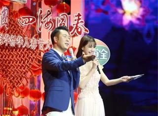 杜海涛和沈梦辰的梗可以用几年?俩人又携手同台主持节目了...
