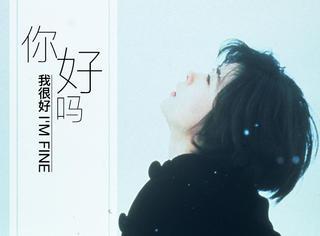 岩井俊二:每一个人心中青涩年华的梦,关于青春、爱与珍重!