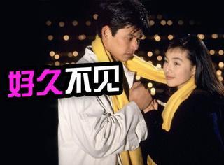 《东京爱情故事》要出续篇啦!25年后的等待终于兑现了