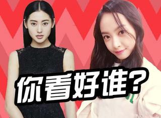 张天爱宋茜疑似试戏《如懿传》的同一角色,你更看好谁呢?