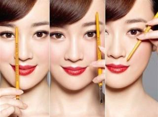 女人想要变得漂亮,首先要学会画好眼线和眉毛!