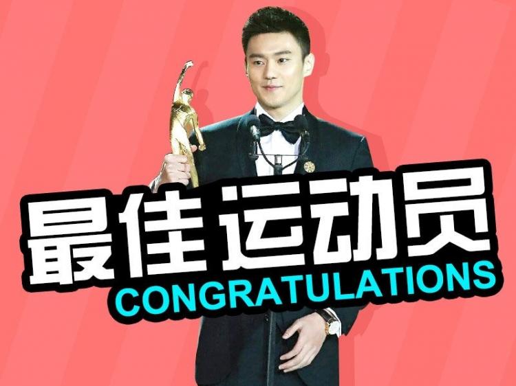 """恭喜宁泽涛卫冕""""最佳男运动员"""",这么帅气又这么暖的他,你见过吗..."""