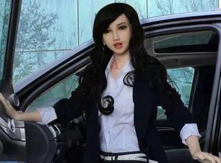 岛国用充气娃娃拍摄了一部警匪成人片