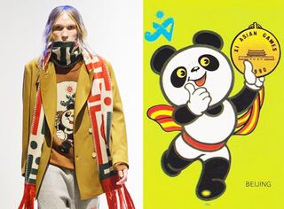 """会玩儿!北京亚运会吉祥物""""熊猫盼盼""""被搬上时装周了!"""