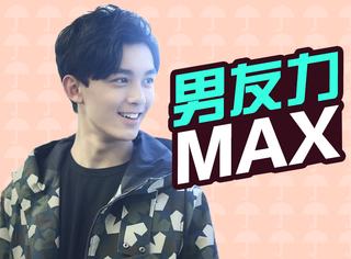 吴磊不只在《二十四小时》里是小小绅士,节目外的他简直男友力爆棚!