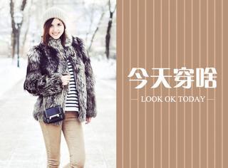 今天穿啥 | 寒流快过去了,可以穿上华丽的皮草大衣了!