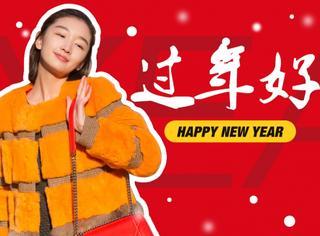 赵本山华丽转身拍电影,红色元素穿上身年味十足!