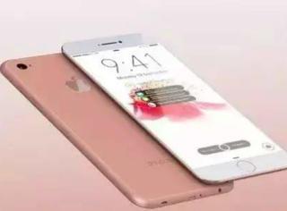 iPhone7你肯定会买,知道为什么吗?