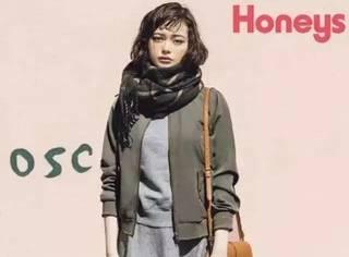 日本女生最爱的7大流行服饰品牌,哪一款是你的菜?