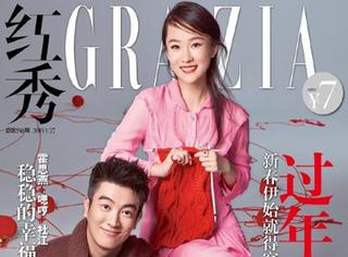 霍思燕杜江夫妇粉嫩拍大片,挑战高难度姿势虐杀旁人