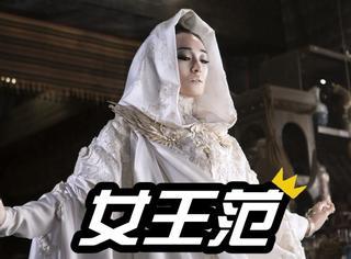 史上最有女王范的白骨精,这部《三打白骨精》的特效保证不坑爹!