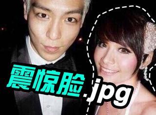 那个被传和Bigbang组合TOP约炮的易易紫,原来是她!
