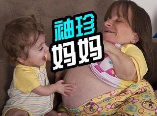 身高0.7米的全球袖珍妈妈即将生下自己的第3个宝宝!