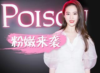 有香气 | 刘亦菲去了巴黎高定秀场还不甘心,梦幻造型出席香水发布会!