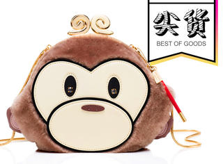 【尖货】猴年背个大圣包去取经吧!