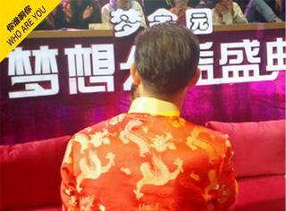 【猜猜TA是谁】他和李易峰拍过广告,是观众呼声最高的上春晚人选