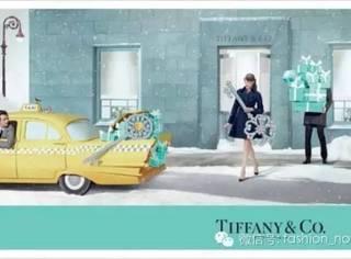 Tiffany正被他们抛弃?