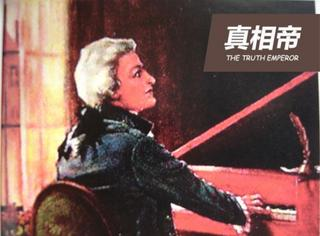 【真相帝】科学家证实莫扎特音乐真的能让人变聪明