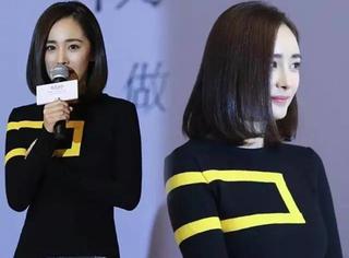 全智贤和杨幂把这3个小众品牌捧上了天!