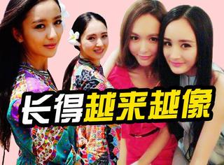 杨幂&唐嫣、佟丽娅&董璇,好闺蜜就是越来越像彼此