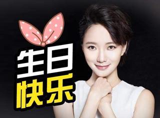 【今天她生日】王珞丹:不拘小节,用个性取胜的疯丫头