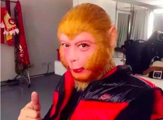 春晚,上不上你没关系,猴哥要拍大电影了!