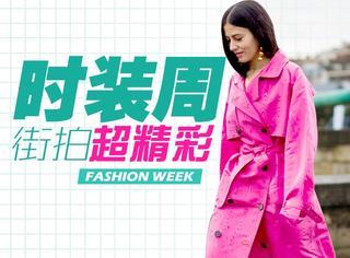 """时装周上演""""天桥风云""""街拍达人PK超模"""