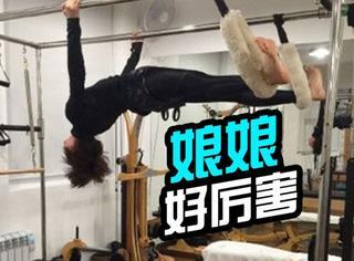 【快讯】孙俪晒高强度健身照,这是为收拾邓超做好了万全准备啊!
