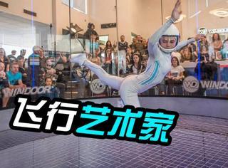用身体飞行的艺术家:16岁女孩挑战零重力舞蹈
