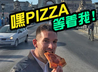 """只因爱得深沉,他环游世界""""宠幸""""了全球的披萨!"""