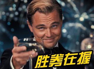 小李夺演员工会奖最佳男主角,离奥斯卡只有一步之遥!