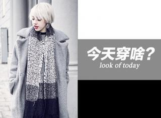 【今天穿啥】长风衣配喇叭裤,复古style轻松get!