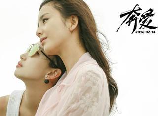 中国最棒的导演们凑一起竟然拍出了这样一部电影!