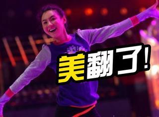 张柏芝小年夜春晚彩排图曝光,冰上舞蹈美得让人看呆!