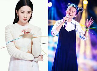 缠在刘亦菲、苏运莹身上的这些扎带儿,竟然是今年最创意的配饰