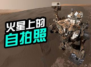 "NASA再发""好奇号自拍"",这个火星探测器有点爱拍照…"