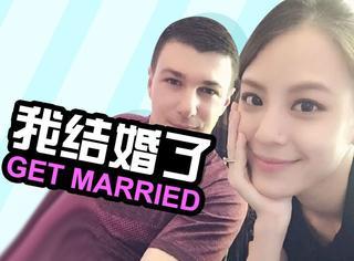 """【快讯】""""周杰伦的优乐美""""江语晨结婚啦!从此要被他捧在手心里了!"""