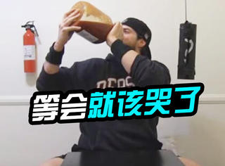 又来作!国外小哥挑战一口气喝掉3.7公斤辣椒酱