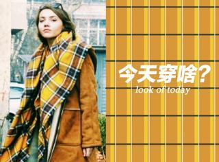 【今天穿啥】想要不一样的颜色?是时候来件麂皮大衣了!