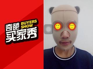 【奇葩买家秀】戴这样的面罩是要上天吗?