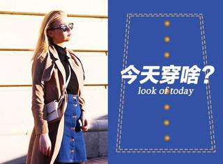 【今天穿啥】高腰牛仔裙配高领毛衣,轻松get英伦范儿!